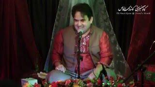 Dr  Vijay Rajput  - Raag Yaman (Part 3) at The Music Room London