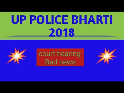 UP POLICE BHARTI UPDATE BAD NEWS