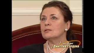 Валентина Толкунова. В гостях у Дмитрия Гордона. 12 2008