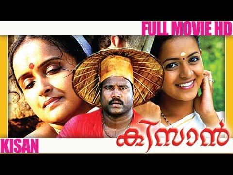 Malayalam Full Movie - Kisan - Full Length Movie [HD]