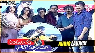Pandu Gadu Photo Studio Movie Audio Launch Ali Shalimarcinema