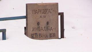 НОВОСТИ 360° Дубна 15.03.2018