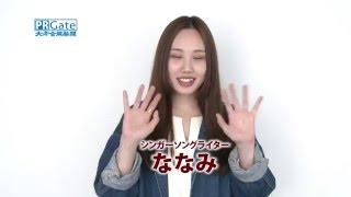 2日に2枚目のミニアルバム「桜」をリリースした大分市出身のシンガー...