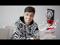 Download Ihab Amir - 2 Kelmat (EXCLUSIVE Music ) | (إيهاب أمير - 2 كلمات (فيديو كليب حصري MP3 song and Music Video