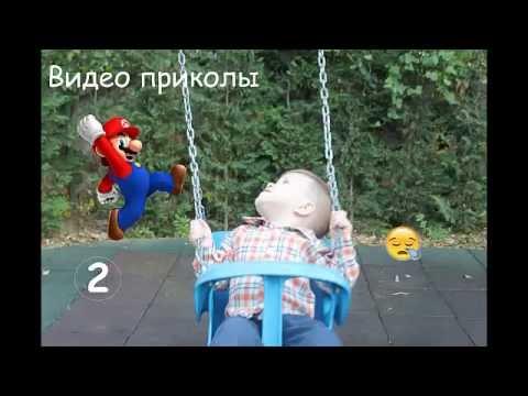 Прикол,  22 New Видео приколы с детьми, Лучшие приколы 2016, суть прикола, ютуб