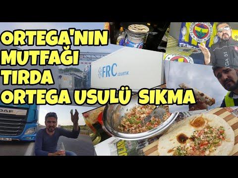 TIRDA ORTEGA USULÜ SIKMA / ORTEGA'NIN MUTFAĞINDA RAMAZAN YEMEKLERİ / YENİ TAD HAYIRLI OLSUN