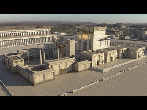 Jerusalem Temple At The Time Of Jesus
