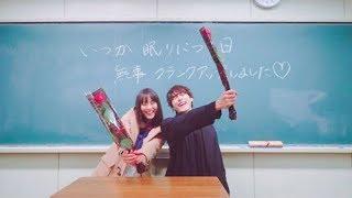 モデルで女優の大友花恋が16日、オフィシャルブログを更新。 3月12日に...