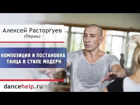 - Есть Работа, Вакансии, Резюме в Екатеринбурге