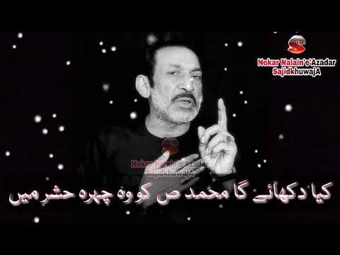 Aye Musalman Aaj Bhi - Hasan Sadiq Status