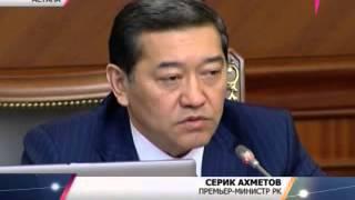 видео Уровень социально-экономического развития