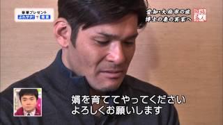 浅草キッド 水道橋博士 照英.