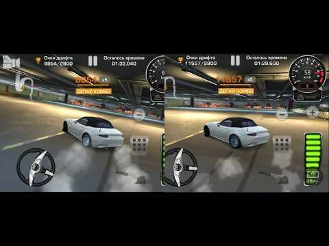Как настроить машину в carx drift racing