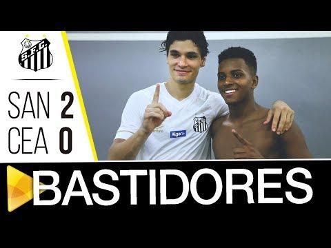 Santos 2 x 0 Ceará | BASTIDORES | Brasileirão (14/04/18)