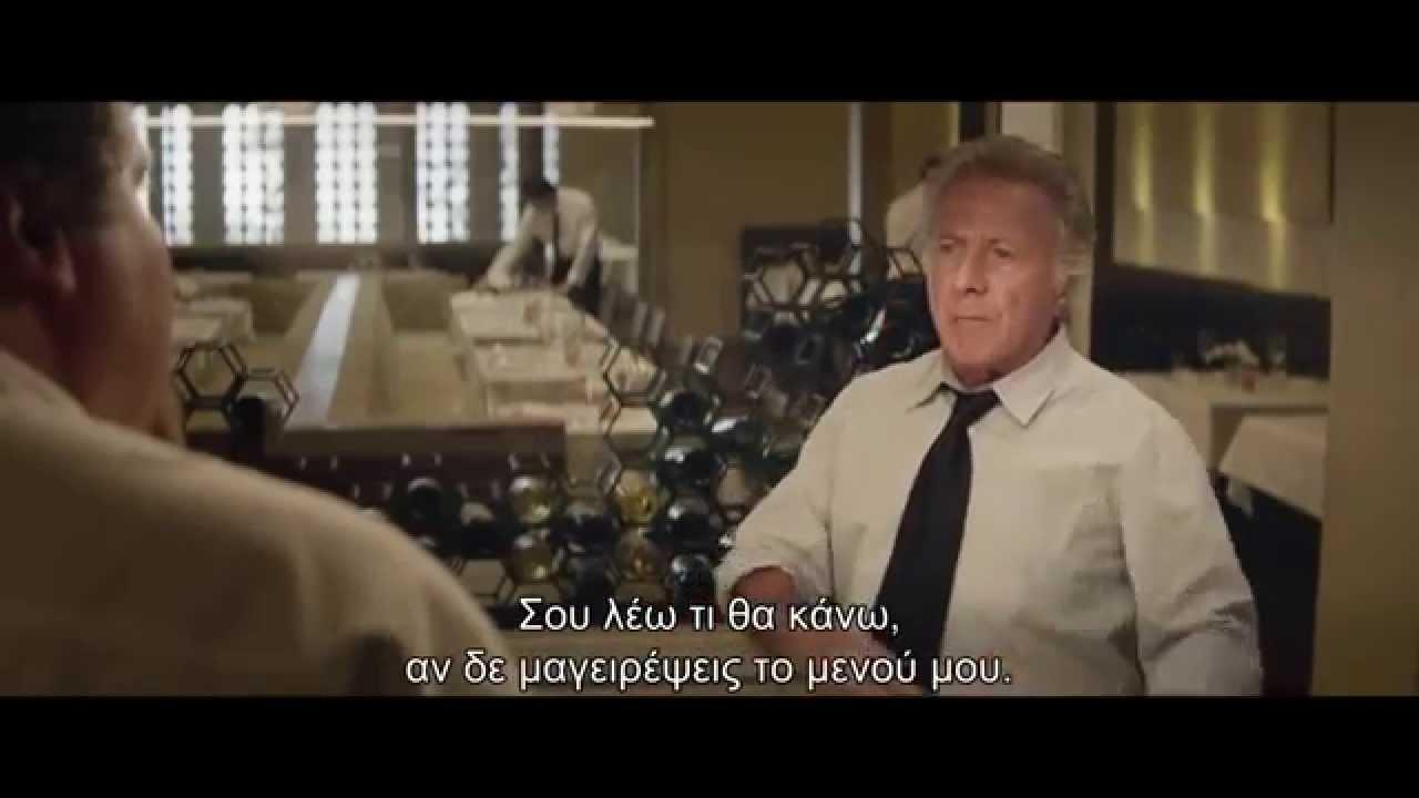 Chef - Trailer (Greek subs)