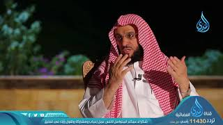 أحاسنكم أخلاقا   ح23  حوار الأرواح الموسم 3   د عائض القرني و د سعيد بن مسفر