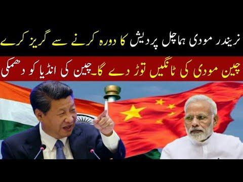 China Warning Narendra Modi