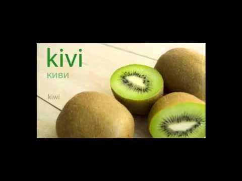 Serbian Language - Fruits