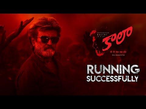 Kaala (Telugu) - Running Successfully | Rajinikanth | Pa Ranjith | Dhanush | Santhosh Narayanan