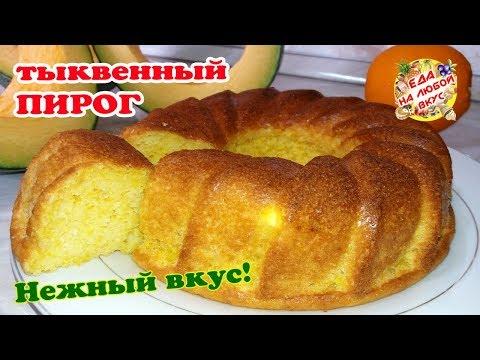 Блюда из тыквы рецепты с фото пошагового приготовления в мультиварке
