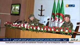 دفاع : الفريق أحمد قايد صالح في زيارة لليوم الثاني للناحية العسكرية الثانية بوهران