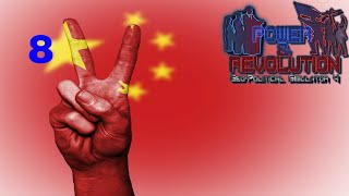 Power and Revolution (Geopolitical Simulator 4) China Part 8 2018 Add-on