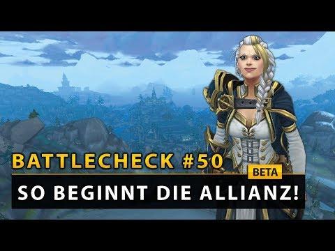 WoW Battlecheck - So startet die Allianz ins Addon! | Battle for Azeroth