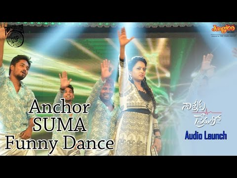 Suma Dancing On Stage || Nannaku Prematho Audio Launch || Jr Ntr, Rakul Preet