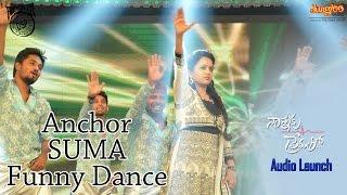 Suma Dancing On Stage    Nannaku Prematho Audio Launch    Jr Ntr, Rakul Preet