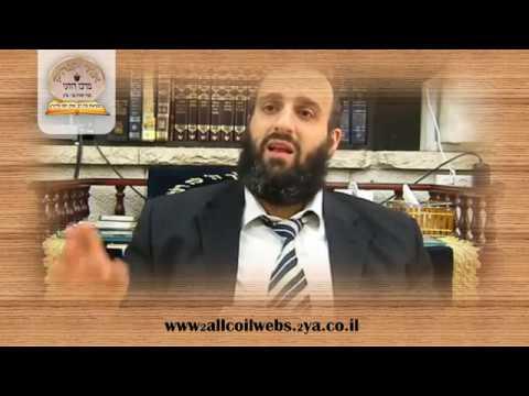 התיקון של גחזי (העוזר של אלישע הנביא) - המבזק מהרצאתו של הרב יניב עזיז