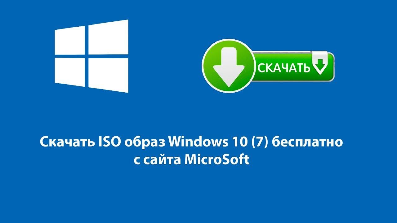 Установка windows 7 в виртуальную машину virtualbox | энциклопедия.