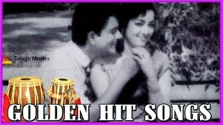 Naadee Aadajanme Back to Back Superhit Songs - In Telugu Movie Golden Hits