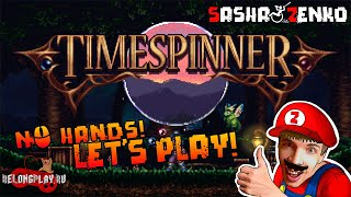 Timespinner Gameplay (Chin & Mouse Only)