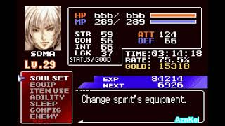 Castlevania: Aria Of Sorrow (part13)