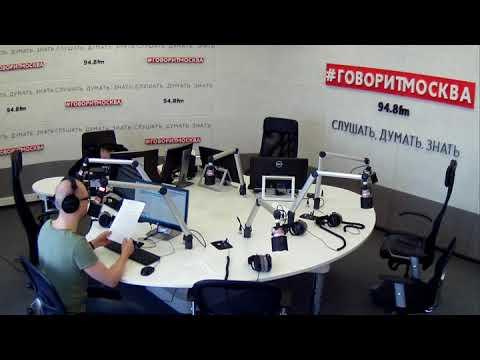 Смотреть Новости 21 февраля 2018 года на 13:30 на Говорит Москва онлайн