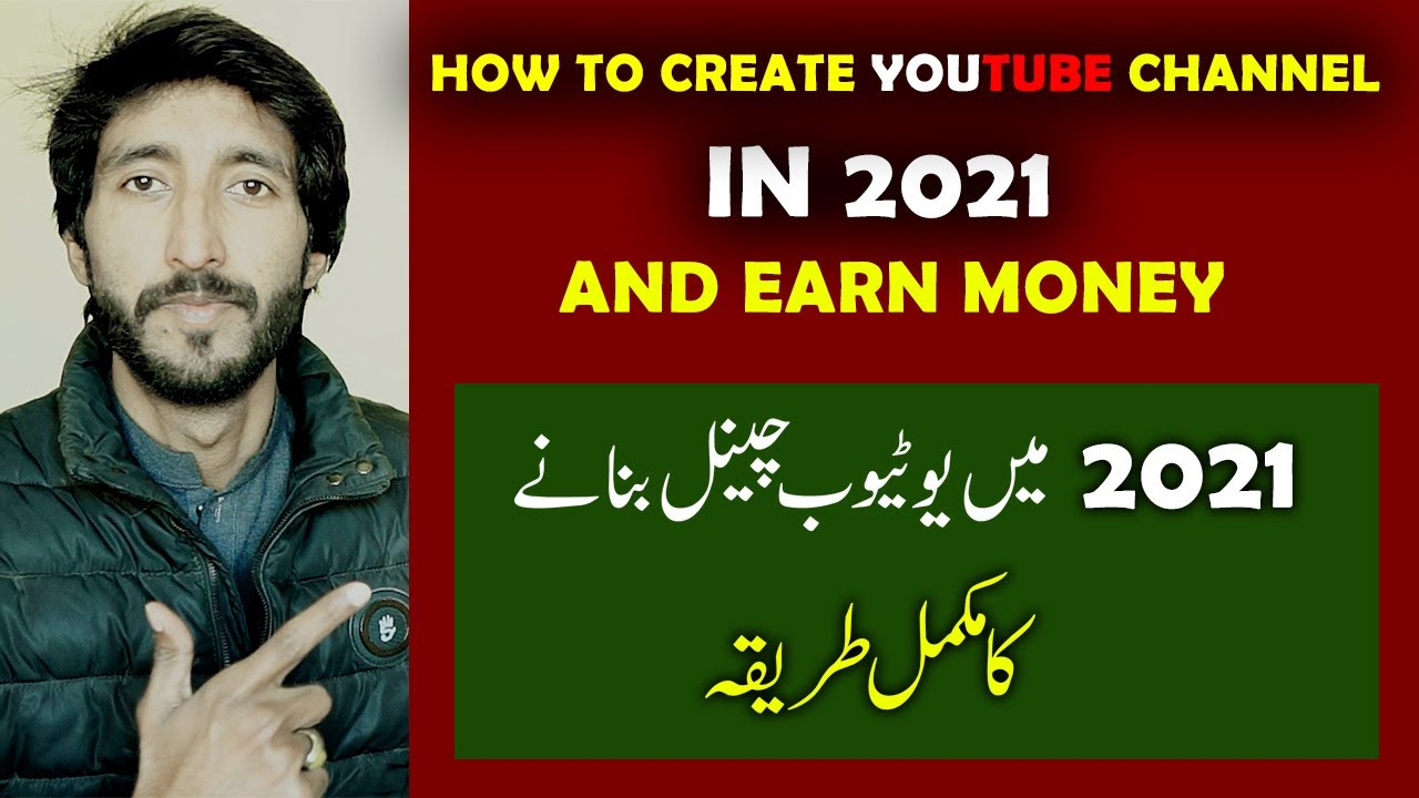How to create youtube channel in 2021 || Youtube Channel kasy banain