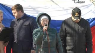 По инициативе ветеранов войны и труда в Сланцах прошла акция «ВМЕСТЕ ПРОТИВ ТЕРРОРА»