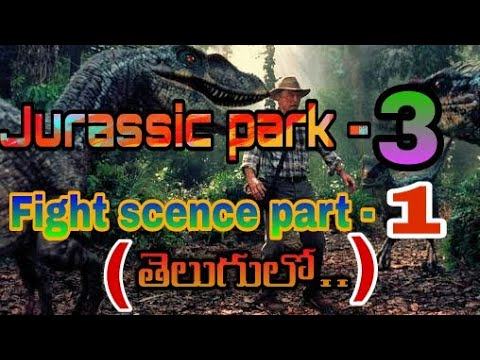 Jurassic Park 3 Telugu Dubbed Movie Fight Scenes Part 1 Youtube