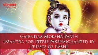 Gajendra Moksha Paath(Mantra for Pitru Paksha)chanted by Priests of Kashi