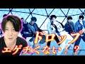 NCT 127 X Amoeba Culture 'Save' MVをREACTION!