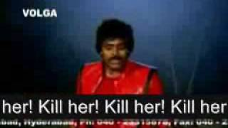 Very Funny Indian Song With English Subtitles!