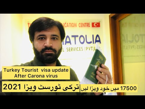 #turkey How I obtain turkish visa | Turkey Ka visa kesy mila | Turkey Tourist Visa 2021