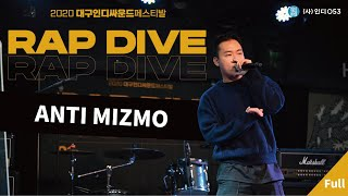 [Rap Dive 01] ANTI MIZMO