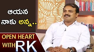 Director Koratala Siva Over His Entry Into Film...