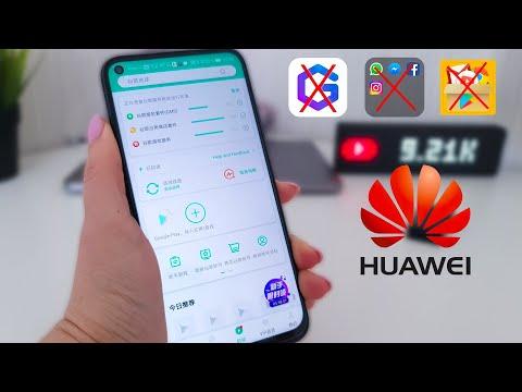 Новый метод! 2021   Установите Google Play на любое устройство Huawei   Google Service для Huawei