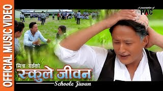 New Nepali Purbeli song Schoole Jiwana 2015 || Rajesh Payal Rai || Mina Rai || Full HD