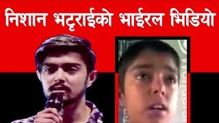 Nishan bhattarai Nepal idol contestant/childhood to youth