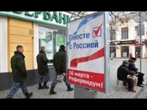 Банк России появится в Крыму