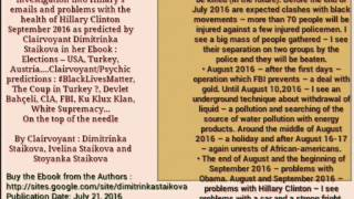 James Comey- FBI – reopening the Hillary's emails -as predicted by Clairvoyant Dimitrinka Staikova