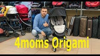 коляска-робот 4moms origami. 4moms Origami Обзор